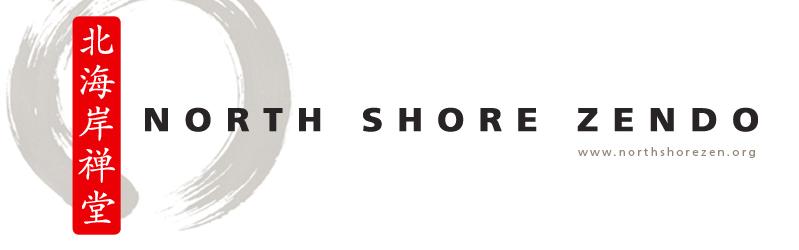 North Shore Zendo: Zen Meditation Leaders